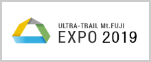 ULTRA-TRAIL Mt.FUJI® EXPO 2018